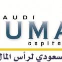 Post Thumbnail of تأسيس النادي السعودي لرأس المال البشري